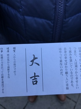 bu2018年末年始 001 - コピー (17).JPG