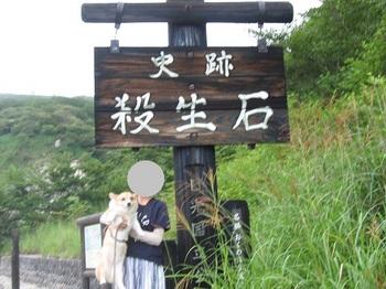 buエピナール那須 016 - コピー (10).JPG