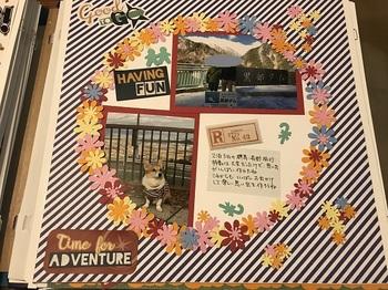 buサンバレー那須1 006 - コピー (33).JPG