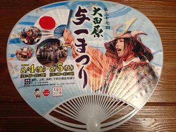 buデコ巻き寿司 001 - コピー (20).JPG