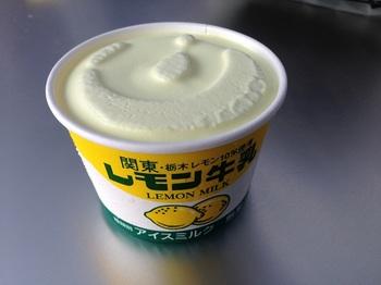 buベランダ 003 - コピー (29).JPG