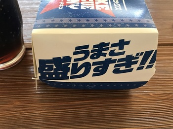 bu二本松 001 - コピー (13).JPG