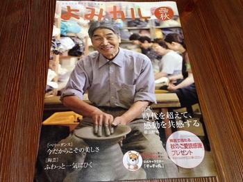 bu千本松牧場 007 - コピー (19).JPG