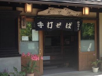 bu大垣花山3 008 - コピー (38).JPG