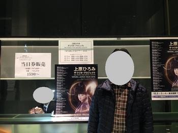 bu女子高同窓会3 001 - コピー (6).JPG