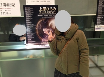 bu女子高同窓会3 001 - コピー (7).JPG