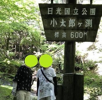 bu本陣8 016 - コピー (38).JPG
