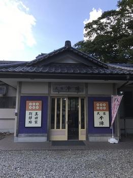 bu本陣8 016 - コピー (57).JPG
