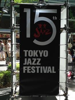 bu東京JAZZ 001 - コピー (11).JPG