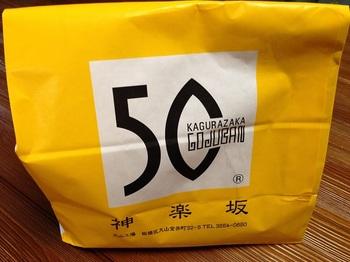 bu東京JAZZ 001 - コピー (5).JPG