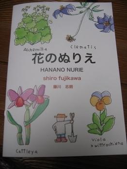 bu美原カフェ 001 - コピー (10).JPG
