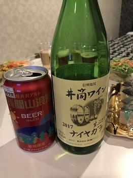 bu黒部ダム 001 - コピー (117).JPG