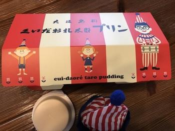 食い倒れマヤちゃん 003.JPG