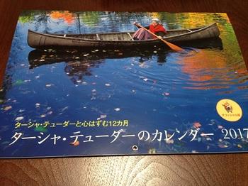 buスクラップブッキング 001 - コピー (8).JPG