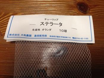 bu那珂川水遊園7 023 - コピー (34).JPG