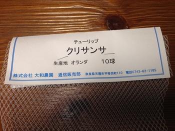 bu那珂川水遊園7 023 - コピー (35).JPG