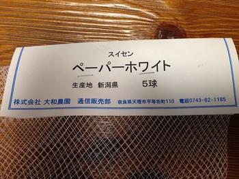 bu那珂川水遊園7 023 - コピー (36).JPG