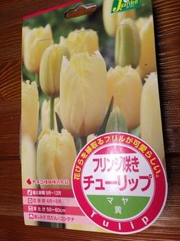 bu那珂川水遊園7 023 - コピー (38).JPG