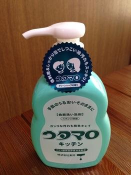 bu雪 001 - コピー (2).JPG