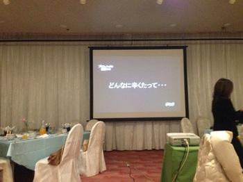 bu雪 001 - コピー (25).JPG
